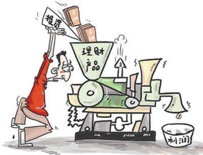 春节理财有三招:盘活、炒金和刷卡