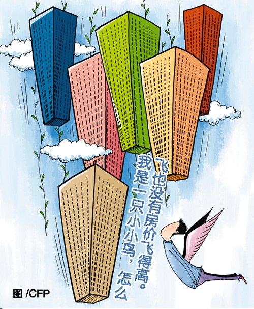 广州楼市成交大幅萎缩 楼盘面临有价无市