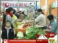 视频:广州受冷空气影响 部分菜价上涨六倍