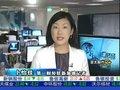视频:香港经济增长或超预期 带动亚太股市