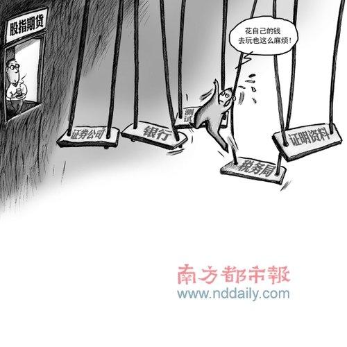 香港特码生肖!