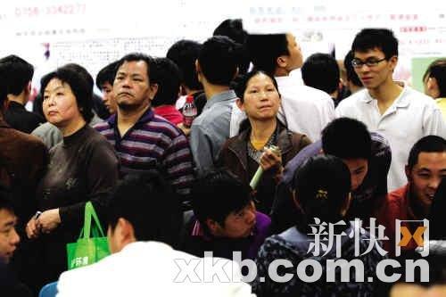用工荒催生广州保姆涨薪潮 均薪飙至4500元