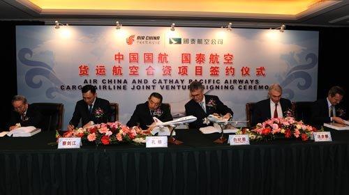 国航与国泰航空成立合资货运航空公司