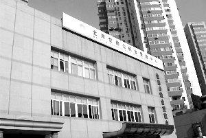 北京今起收紧二套房公积金贷款