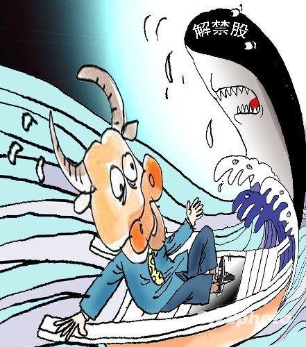 中国平安8.6亿限售股解禁 马明哲可名义套现7亿