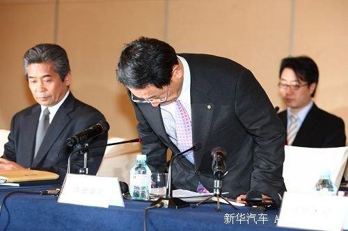 丰田章男就汽车召回向中国消费者道歉