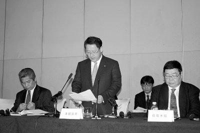 丰田章男来华道歉 中国消费者权益不容歧视