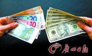 """欧元危机背后:美欧""""货币暗战"""""""