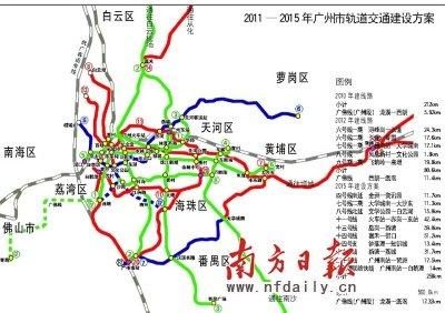 """其中,地铁13号线将从白云区石井凰岗直达增城新塘,这条""""东西大动脉""""图片"""