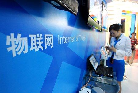 上海抢跑物联网投8亿攻核心技术