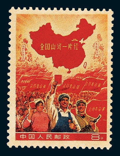 一枚邮票的得失:无意中收藏的邮票如此珍贵