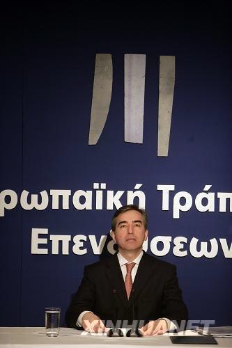 希腊公布48亿欧元紧缩方案 工会拟大罢工抗议