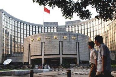 澳大利亚5个月内加息4次 专家称中国离加息尚早