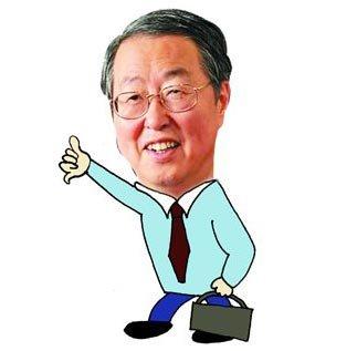 记者询问加息 周小川摆六字手势引发多方猜测