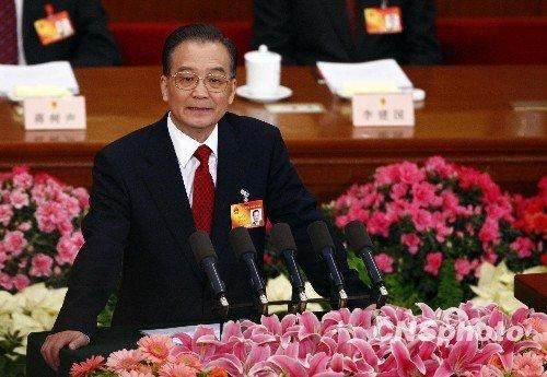"""温家宝:中国的改革是""""全面的改革"""""""