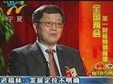 迟福林称海南楼市泡沫逐步消化