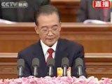 温家宝称将加快央企公司制改革