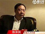 专访三全集团董事长陈泽民