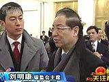 刘明康:房地产贷款要审慎