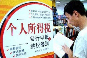 中国09年城乡收入差距达1978年以来最大水平