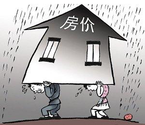 温总理浓墨谈民生:四措施遏制房价过快上涨