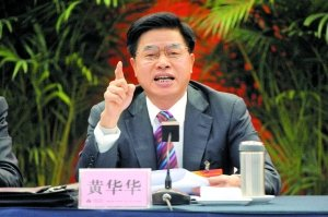 广东省省长黄华华称要抑制广深房价上涨过快