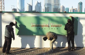 韩正:金融中心建设今年也会有大突破,国际板肯定要出来