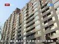 视频:统计局回应房价涨幅1.5%物业税蓄势待发