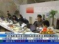 视频:政协收提案5430件 经济类提案占50.2%