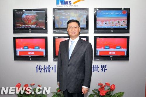中行行长李礼辉:希望建立资源节约型银行发展模式