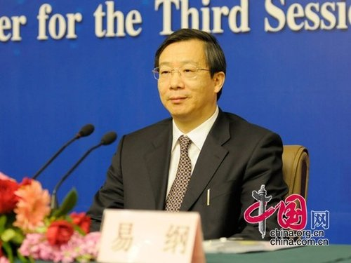 易纲:中国没有强制结售汇 将简化收结汇手续