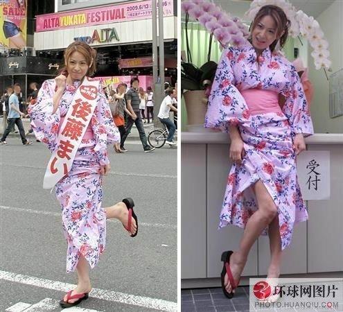 日本av女优艳丽和服街头演说欲竞选议员