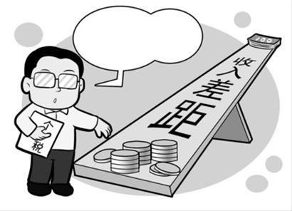 传个税起征点今年调至3000元