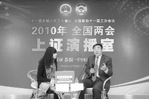 """刘纪鹏:场外市场建设应""""条块结合"""""""