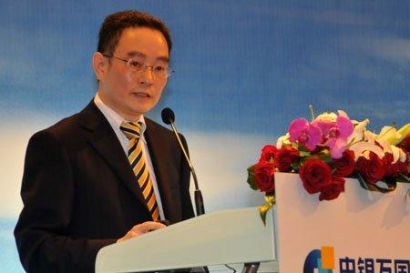 图文:申万(香港)公司副总经理白又戈演讲