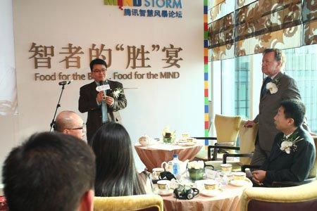 图文:腾讯公司网络媒体总裁刘胜义发表演讲