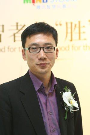 图文:艾瑞咨询集团CEO杨伟庆