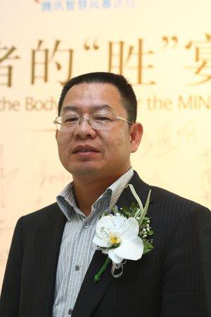 图文:美的集团品牌管理部总监董小华