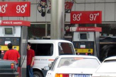"""油价4月或上调 中石油中石化""""趁势""""涨价"""