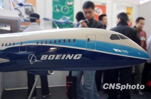 香港两航空公司被要求紧急检查波音737飞机