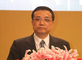 国务院副总理 李克强