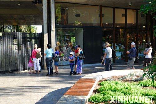 """3月21日,澳大利亚阿德莱德动物园举行大熊猫馆""""竹林苑""""开馆揭牌和"""
