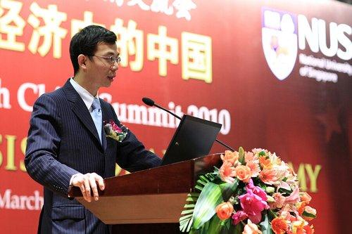 饶忠明:新经济时代下的经贸合作