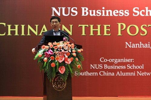 柴国生:企业应参与到国家绿色造能发展战略中