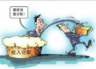 北京轨道卡通示意图