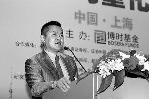 博时副总裁李全高调投奔新华资产