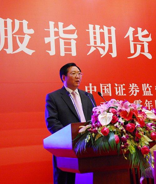 图文:证监会副主席刘新华宣布仪式启动