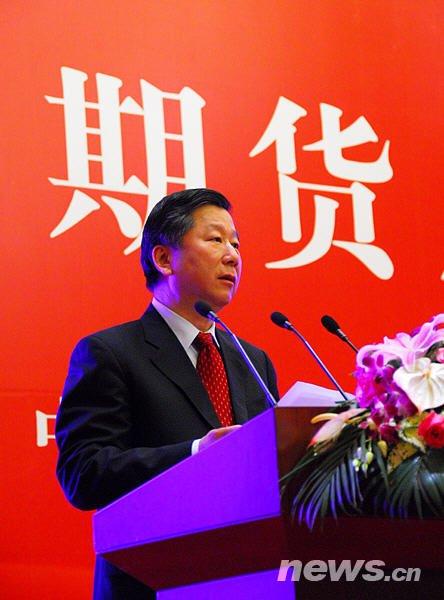 图文:中国证监会主席尚福林致辞