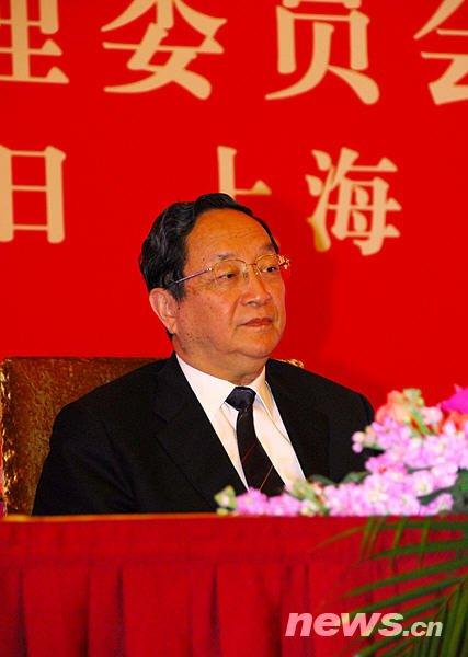 图文:上海市委书记俞正声在仪式现场