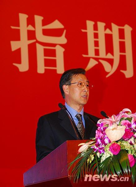 图文:中国证监会主席助理姜洋